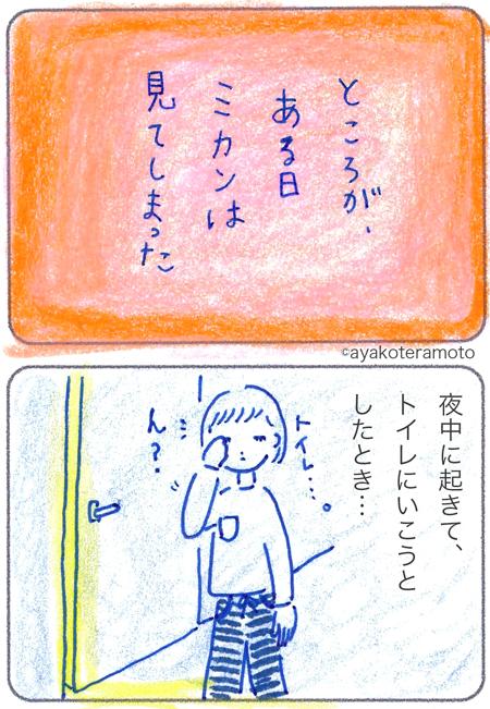 f:id:simplehome:20170120133006j:plain
