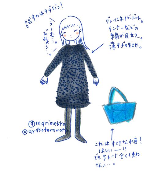f:id:simplehome:20170121220700j:plain