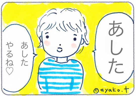 f:id:simplehome:20170509114428j:plain