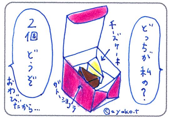 f:id:simplehome:20170515123733j:plain
