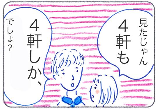 f:id:simplehome:20170530124636j:plain