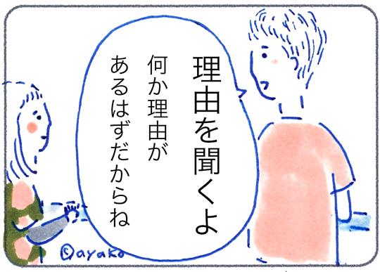 f:id:simplehome:20170607090719j:plain