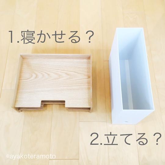 f:id:simplehome:20170614162307j:plain