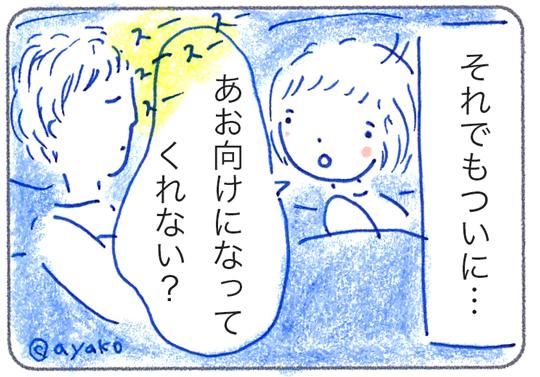 f:id:simplehome:20170621113256j:plain