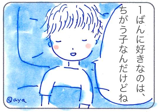 f:id:simplehome:20170624171356j:plain