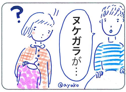 f:id:simplehome:20170701141448j:plain