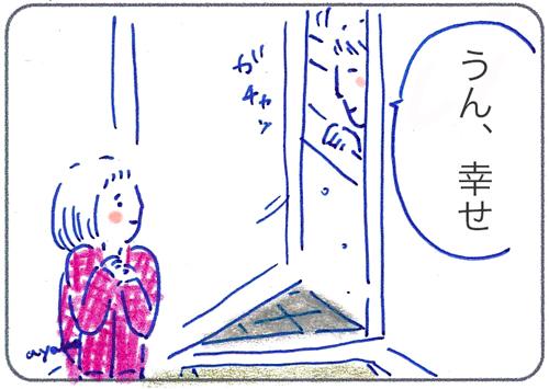 f:id:simplehome:20170706103941j:plain