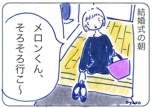 f:id:simplehome:20170720152732j:plain