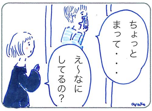 f:id:simplehome:20170720152743j:plain