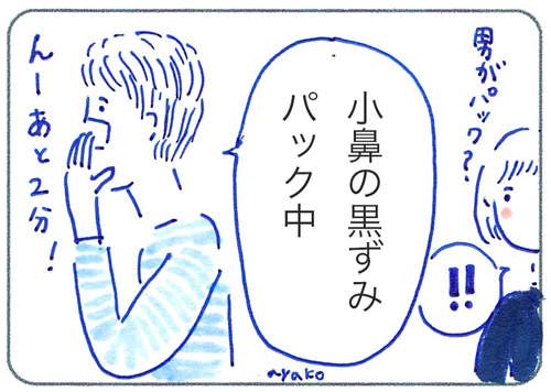 f:id:simplehome:20170720152810j:plain