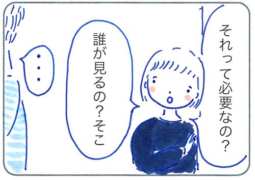 f:id:simplehome:20170720152823j:plain