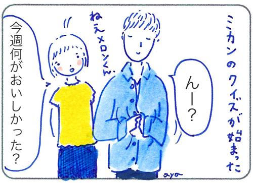 f:id:simplehome:20170724161045j:plain