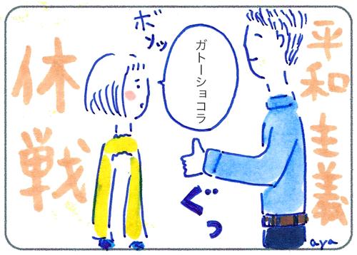 f:id:simplehome:20170724161914j:plain