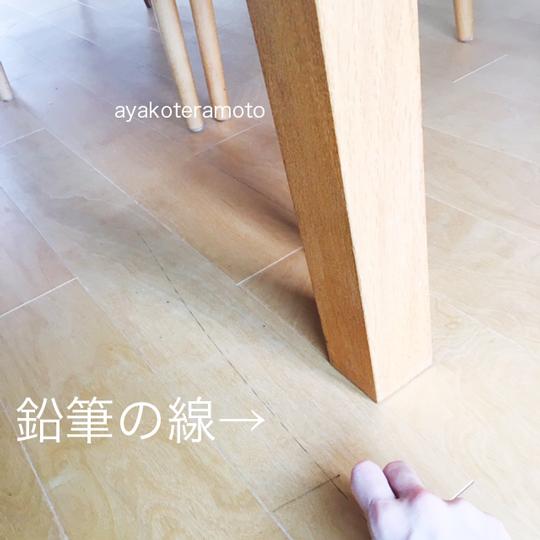 f:id:simplehome:20170802161036j:plain