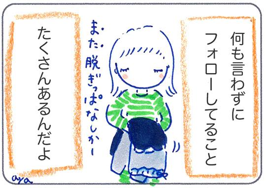 f:id:simplehome:20170905171046j:plain