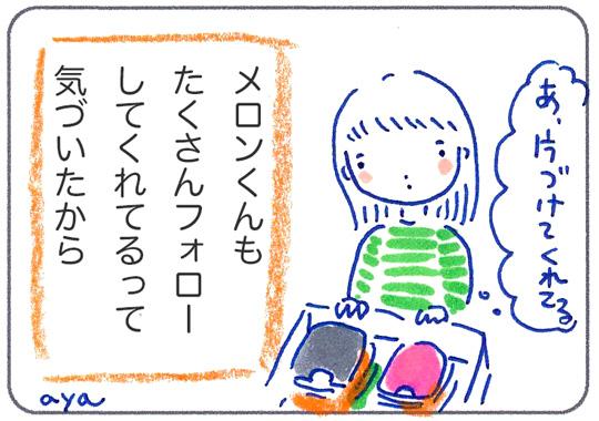 f:id:simplehome:20170905171056j:plain