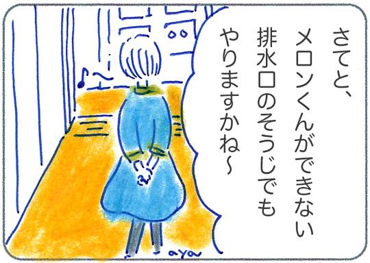 f:id:simplehome:20170913155714j:plain