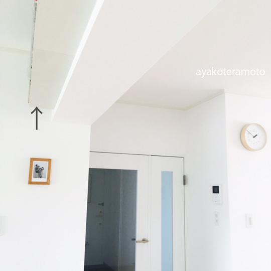 f:id:simplehome:20170921151138j:plain