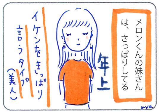 f:id:simplehome:20170927175138j:plain