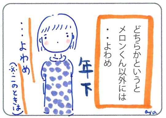 f:id:simplehome:20170927175147j:plain