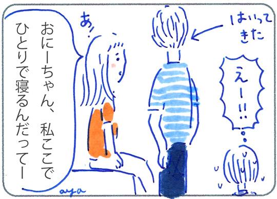 f:id:simplehome:20170927175227j:plain