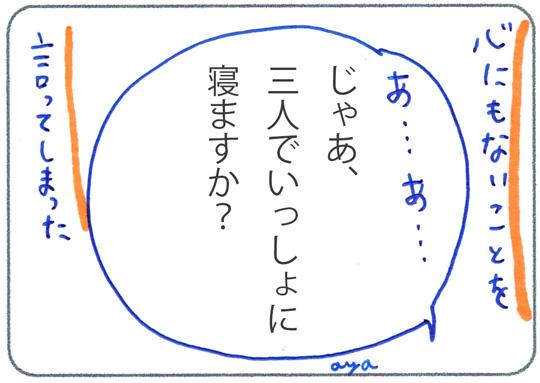 f:id:simplehome:20170927175318j:plain