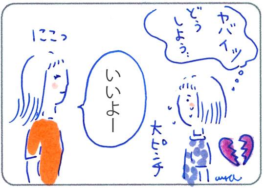 f:id:simplehome:20170927175330j:plain