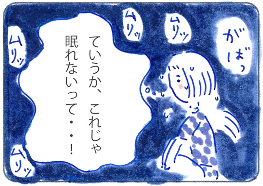 f:id:simplehome:20170927175351j:plain