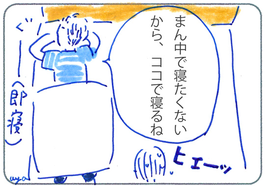 f:id:simplehome:20170927175410j:plain