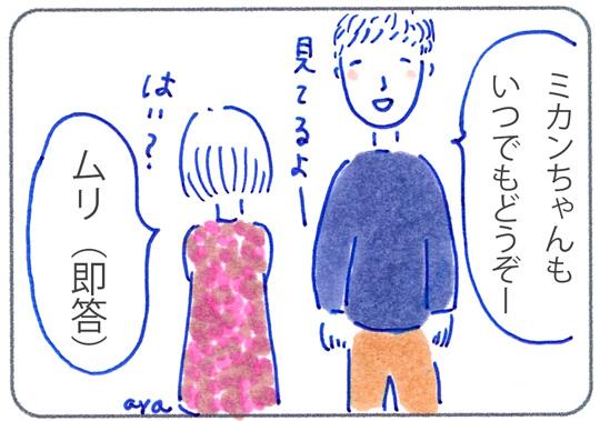 f:id:simplehome:20171005155944j:plain