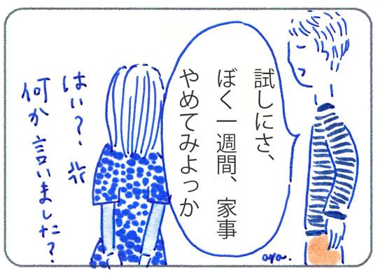 f:id:simplehome:20171028174545j:plain