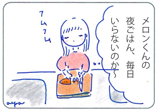 f:id:simplehome:20171028174613j:plain