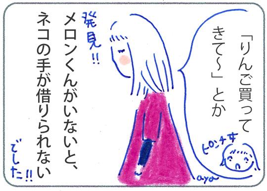 f:id:simplehome:20171028174740j:plain