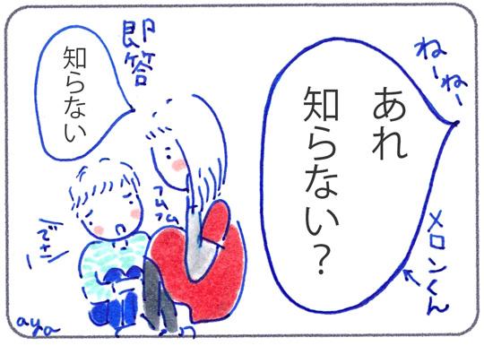 f:id:simplehome:20171110161256j:plain