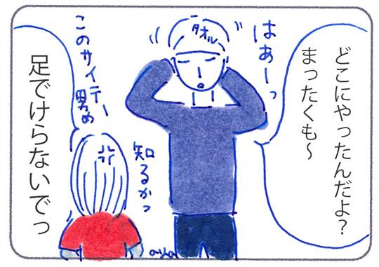f:id:simplehome:20171110161340j:plain