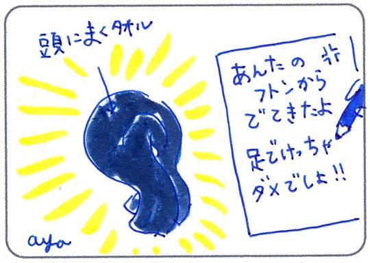 f:id:simplehome:20171110161508j:plain