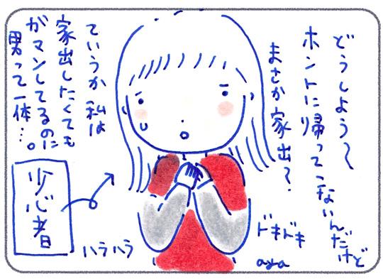 f:id:simplehome:20171110161521j:plain