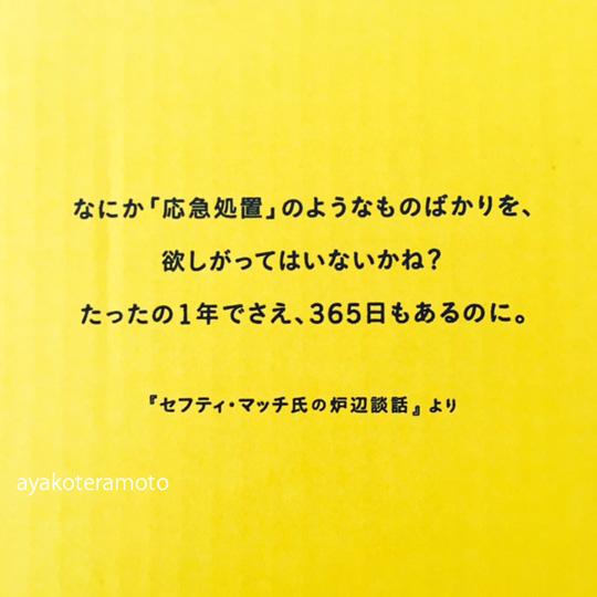 f:id:simplehome:20171110172007j:plain