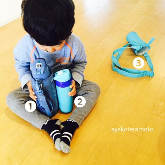 子どもがサーモスの水筒2種類を持っている様子