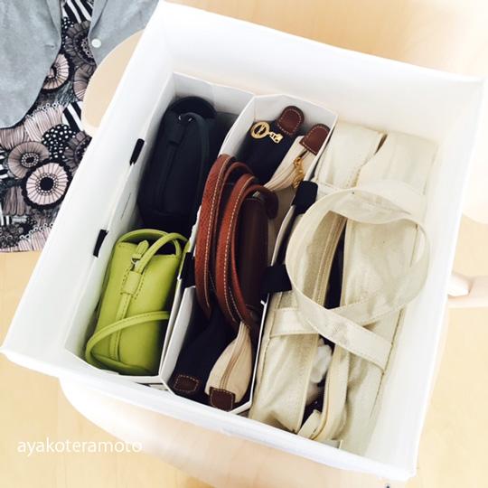 色違いのバッグを収納しているボックス