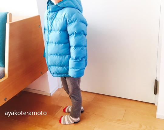 f:id:simplehome:20180125112105j:plain
