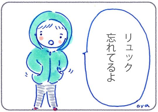 f:id:simplehome:20180217175041j:plain