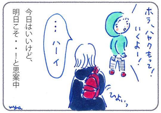 f:id:simplehome:20180217175201j:plain