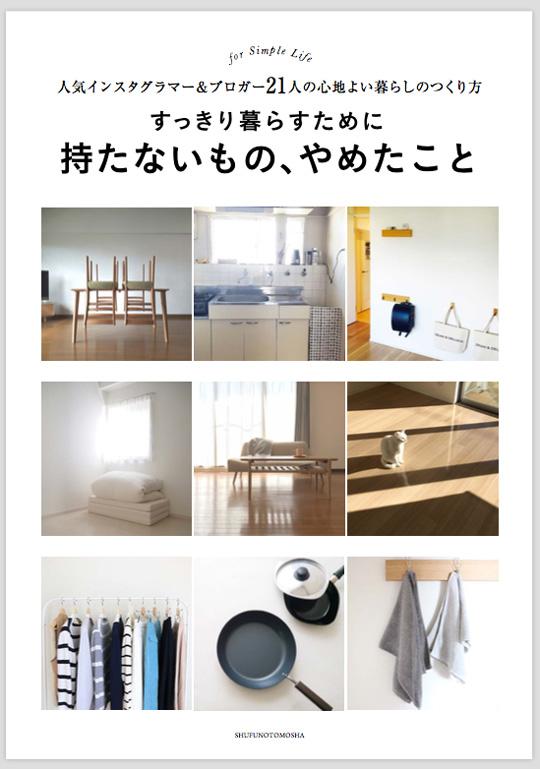f:id:simplehome:20180226105219j:plain