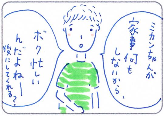 f:id:simplehome:20180819171504j:plain