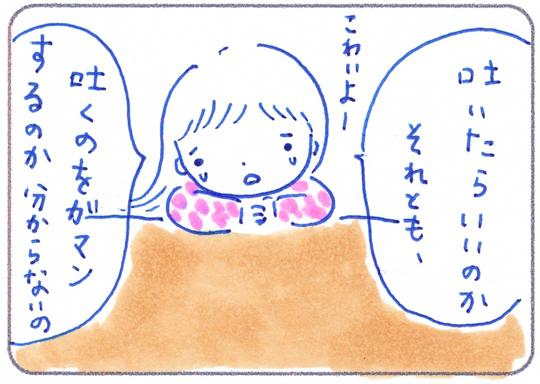 f:id:simplehome:20180819171719j:plain