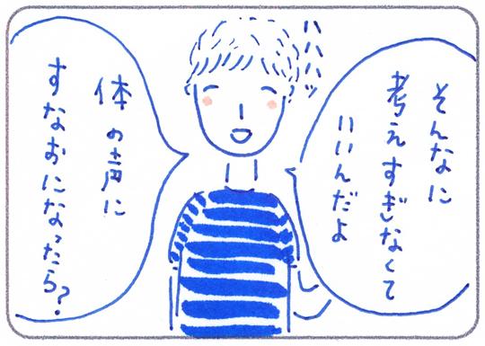 f:id:simplehome:20180819171734j:plain