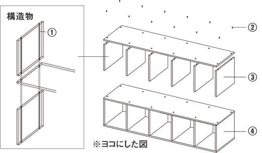 f:id:simplehome:20180927153432j:plain