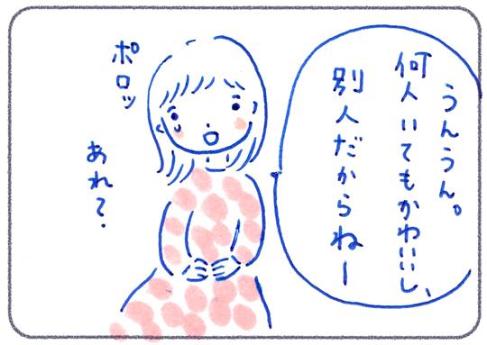 f:id:simplehome:20181019182733j:plain