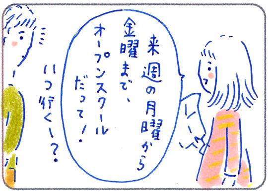 f:id:simplehome:20181116150734j:plain